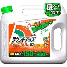 日産化学 除草剤 ラウンドアップマックスロードALIII 4.5L×4本 (ケース販売) A