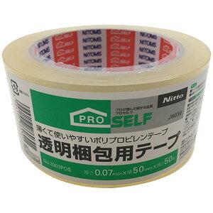 ニトムズ 透明梱包用テープ No.3303 J6030 ×50個 ケース販売