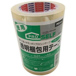 ニトムズ 透明梱包用テープ No.3303 J6040 3巻