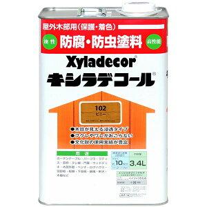 大阪ガスケミカル 油性塗料 キシラデコール 家庭用 ピニー 3.4L