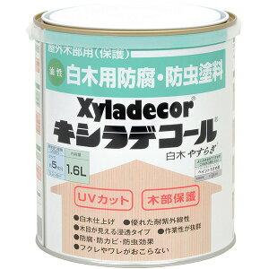大阪ガスケミカル 油性塗料 キシラデコール 家庭用 白木 やすらぎ 1.6L