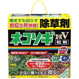 レインボー薬品 除草剤 ネコソギエースV粒剤 3kg×6箱(ケース販売) A