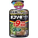 レインボー薬品 除草剤 ネコソギ トップW粒剤 800g A