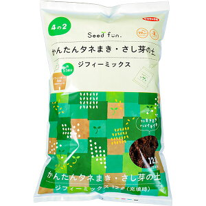 サカタのタネ ジフィーミックス かんたんタネまき・さし芽の土 12L A