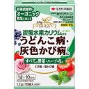 住友化学園芸 カリグリーン 1.2g×10袋入 AM4