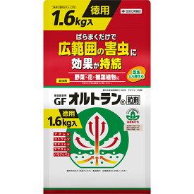住友化学園芸 GFオルトラン粒剤 1.6kg A