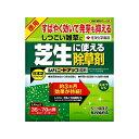 住友化学園芸 除草剤 シバニードアップ1.4kg×12袋(ケース販売) A