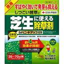 住友化学園芸 除草剤 シバニードアップ1.4kg A