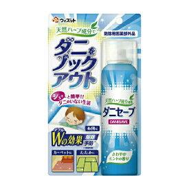 住友化学園芸 ウィズット ダニセーブ 150ml (ケース販売) A