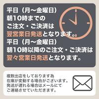 【B】作業用品ユタカメイクDIYPEカラーRブルー9×150RE-52送料無料沖縄県を除く