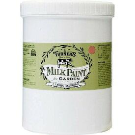 ターナー色彩 ミルクペイント for ガーデン アンティークローズ MKG12337 1.2L B