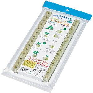 大和プラスチック ロックウール栽培マット 育苗トレー付 2×2×2cm 84ピース