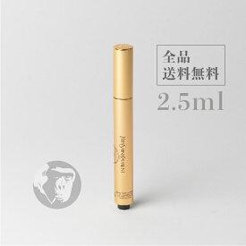 イヴサンローラン ラディアントタッチ 2.5ml コンシーラー YSL【全品送料無料】