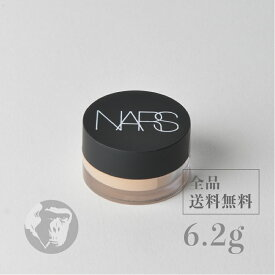 ナーズ ソフトマット コンプリート コンシーラー 6.2g NARS 【全品送料無料】