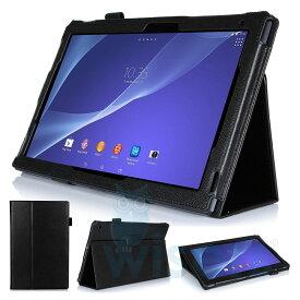 wisers Microsoft Surface Pro 3 タブレット 専用 上質 ケース カバー 全5色 ブラック・ダークブルー・スカイブルー・ピンク・ホワイト