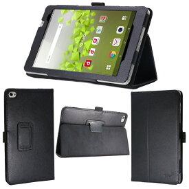 【フィルム付】 wisers Huawei docomo dtab Compact d-02H 8インチ タブレット 専用 ケース カバー [2016 年 新型] 全8色 ブラック・ホワイト・ダークブルー・スカイブルー・ピンク・レッド・ブラウン・オレンジ