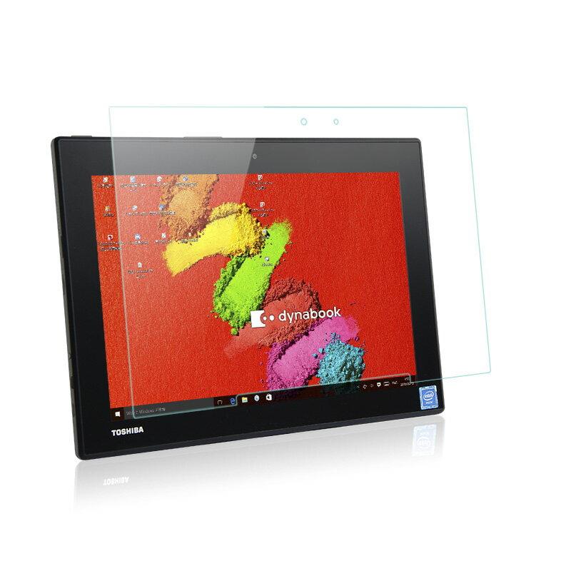 wisers ガラスフィルム 東芝 Toshiba dynabook N40 NZ40 タブレット 専用 強化ガラス 液晶 保護 ガラス フィルム、耐衝撃、表面硬度9H、指紋・汚れ防止コート、スムースタッチ、0.3mm