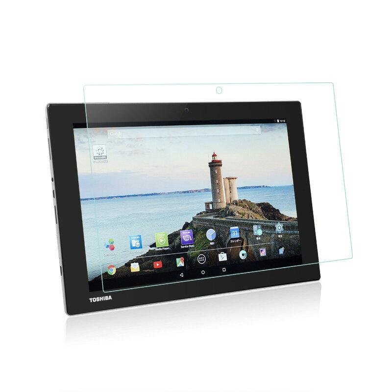 wisers ガラスフィルム 東芝 Toshiba Android (TM) タブレット A205SB SoftBank 専用モデル タブレット 専用 強化ガラス 液晶 保護 ガラス フィルム、耐衝撃、表面硬度9H、指紋・汚れ防止コート、スムースタッチ、0.3mm