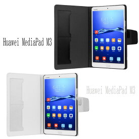 wisers Huawei MediaPad M3 BTV_DL09A BTV_DL09B BTV_W09 8.4インチ タブレット 専用 フロントスタンド タイプ ケース カバー [2016 年 新型] 全10色 ブラック・ホワイト・ダークブルー・スカイブルー・ピンク・ライトピンク