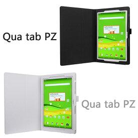 【タッチペン・フィルム付】 wisers LG au Qua tab PZ LGT32 10.1インチ タブレット 専用 ケース カバー [2016 年 新型] [2017 年 新型] 全10色 ブラック・ホワイト・ダークブルー・ブルー・スカイブルー・ライトピンク・ピンク・レッド・ブラウン・オレンジ