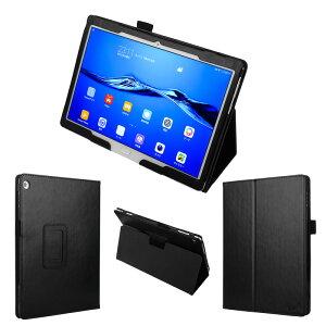 【タッチペン・フィルム付】 wisers Huawei MediaPad M3 Lite 10 BAH-W09 BAH-L09 [2017 年 新型] 10.1インチ タブレット 専用 ケース カバー 全8色 ブラック・ホワイト・ダークブルー・スカイブルー・ピンク