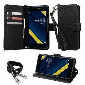 【ストラップ2種付】wisers au Qua phone QZ KYV44 UQ mobile おてがるスマホ01 DIGNO A 専用 ケース カバー KYOCERA 京セラ 5.0 インチ スマートフォン スマホ 手帳型 [2018 年 新型] 全5色 ブラック・ダークブルー・ピンク・ローズゴールド・ゴールド