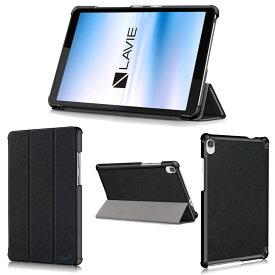 wisers 保護フィルム付き タブレットケース NEC LAVIE Tab E TE508/KAS PC-TE508KAS 8インチ 専用 超薄型 スリム ケース カバー [2020 年 新型] 全5色 ブラック・ダークブルー・スカイブルー・ピンク・ローズゴールド