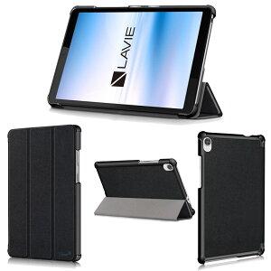 wisers 保護フィルム付き タブレットケース NEC LAVIE Tab E TE508/KAS PC-TE508KAS 8インチ 専用 超薄型 スリム ケース カバー [2020 年 新型] 全5色 ブラック・ダークブルー・スカイブルー・ピンク・ロー