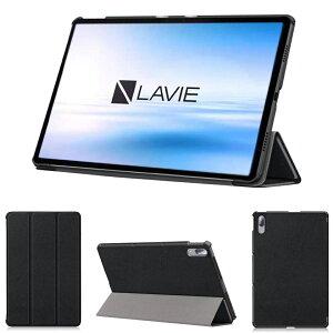 wisers 保護フィルム付き タブレットケース NEC LAVIE T11 T1195/BAS PC-T1195BAS 11.5インチ 専用 超薄型 スリム ケース カバー [2021 年 新型] 全3色 ブラック・ダークブルー・ローズゴールド