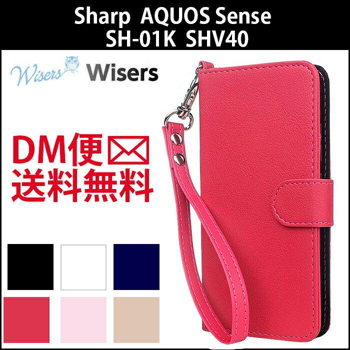 【ストラップ2種付】wisers Sharp AQUOS Sense docomo SH-01K au SHV40 UQmobile AQUOS sense lite SH-M05 5.0インチ [2017 年 新型] スマートフォン スマホ 専用 ケース カバー 手帳型 全6色 ブラック・ホワイト・ダークブルー・ピンク・ローズゴールド・ゴールド