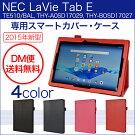 wisersNECLaVieTabE10.1インチタブレット[2015年新型]専用設計ケース専用カバー対象機種:TE510/BAL(PC-TE510BAL)全4色ブラック・ダークブルー・ピンク・レッド