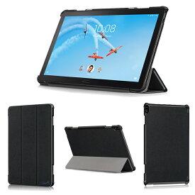 wisers Lenovo Tab P10 10.1インチ タブレット 専用 超薄型 スリム ケース カバー [2018 年 新型] 全4色 ブラック・ダークブルー・スカイブルー・ピンク