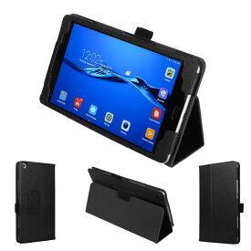 【タッチペン・フィルム付】 wisers Softbank MediaPad M3 Lite s 701HW Y!mobile 702HW , Huawei MediaPad M3 Lite CPN-L09 CPN-W09 [2017 2018 年 新型] 8.0インチ タブレット 専用 ケース カバー 全6色