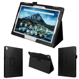 【フィルム付】 wisers TAB4 701LV 702LV 専用 Softbank Y!mobile Lenovo 10.1インチ [ 2018 年 新型 ] タブレット ケース カバー 全6色 ブラック・ダークブルー・スカイブルー・ピンク・ライトピンク・ゴールド