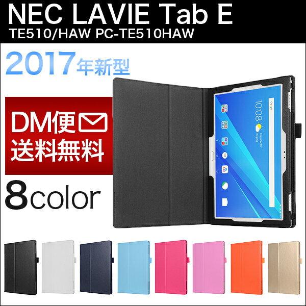 【タッチペン・保護フィルム付】 wisers NEC LAVIE Tab E TE510/HAW PC-TE510HAW [2017 年 新型] 10.1インチ タブレット 専用 ケース カバー 全8色 ブラック・ホワイト・ダークブルー・スカイブルー・ピンク・ライトピンク・オレンジ・ゴールド