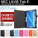 【タッチペン・保護フィルム付】 wisers NEC LAVIE Tab E TE510/HAW PC-TE510HAW [2017 年 新型] 10.1インチ...
