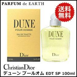 クリスチャン ディオール Christian Dior ディオール デューン プールオム EDT SP 100ml【送料無料】【あす楽対応_14時まで】【香水 メンズ】