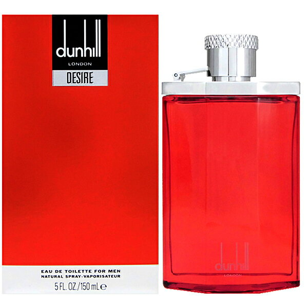 【ダンヒル】 デザイアー フォーメン EDT SP 150mlDunhill Desire for men【あす楽対応_14時まで】【香水】【香水 メンズ レディース】