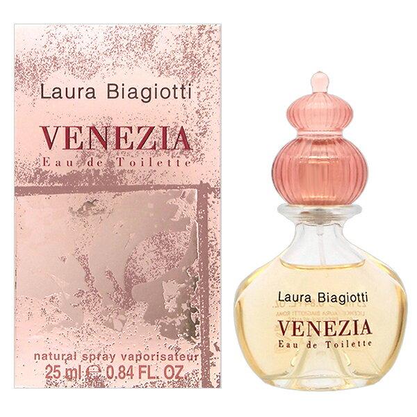 【ラウラ ビア ジョッティ】 ヴェネツィア EDT SP 25ml 【オードトワレ】 Laura Biagiotti VENEZIA【あす楽対応_14時まで】【香水】【香水 メンズ レディース】【新生活 印象】