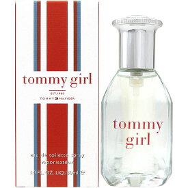 トミー ヒルフィガー TOMMY HILFIGER トミーガール コロン EDT SP 30ml Tommy Hilfiger Tommy girl Cologne 【あす楽対応_お休み中】【香水 ブランド 人気 ギフト 誕生日 プレゼント】