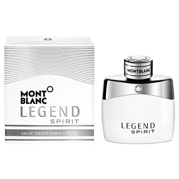 【モンブラン】 モンブラン レジェンド スピリット EDT SP 50ml Montblanc Legend Spirit【あす楽対応_14時まで】【香水】【香水 メンズ レディース】