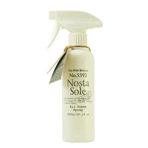 【ノスタ】エアーフレッシュスプレー Sole ソーレ(太陽) 300mlNosta Air Fresh Spray【あす楽対応_お休み中】【香水 メンズ レディース】