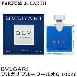 ブルガリ BVLGARI ブルー プールオム 100ml EDT SP【あす楽対応_14時まで】【香水 メンズ】【EARTH】【新生活 印象】
