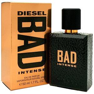 ディーゼル DIESEL バッド インテンス EDP SP 50ml Bad Intense Eau De Parfum【あす楽対応_お休み中】【香水 メンズ】【香水 人気 ブランド ギフト 誕生日 プレゼント】