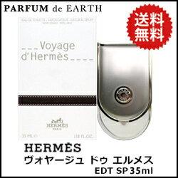 エルメス HERMES ヴォヤージュ ドゥ エルメスEDT SP 35ml 【送料無料】【あす楽対応_14時まで】【香水 メンズ レディース 多数取扱中】