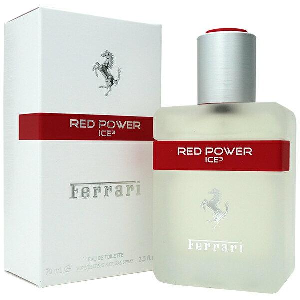 フェラーリ Ferrari フェラーリ レッドパワー アイス オードトワレ SP 75ml RED POWER ICE【あす楽対応_14時まで】【香水 メンズ レディース】【クリスマス ギフト プレゼント】