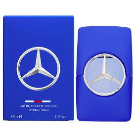 メルセデスベンツ Mercedes-Benz マン ブルー ジャパンリミテッド EDT SP 50ml Mercedes Benz Man blue the star【あす楽対応_14時まで】【香水 メンズ】【週末限定SALE】【香水 人気 ブランド ギフト 誕生日 プレゼント】