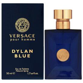 ヴェルサーチ VERSACE ディラン ブルー EDT SP 50ml Versace Dylan Blue Pour Homme 【あす楽対応_14時まで】【香水 ブランド 人気 ギフト 誕生日 プレゼント】