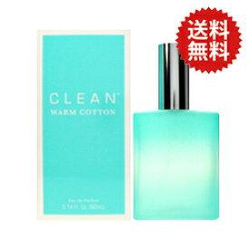 クリーン CLEAN クリーン ウォームコットン EDP SP 60ml WARM COTTON【送料無料】【あす楽対応_14時まで】【香水 メンズ レディース】【EARTH】【香水 ブランド 人気 ギフト 誕生日 プレゼント】