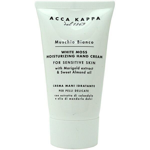 アッカカッパ ACCA KAPPA ホワイトモス ハンドクリーム 75ml WHITE MOSS Hand Cream【あす楽対応_14時まで】【香水 メンズ レディース】【新生活 印象】【母の日 ギフト】